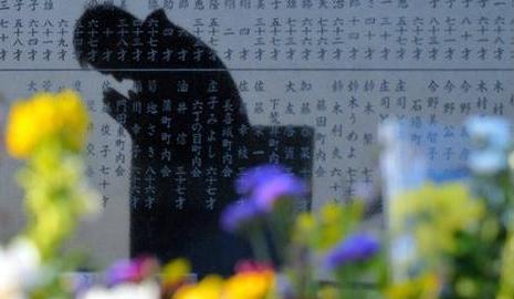 hiroshima memory
